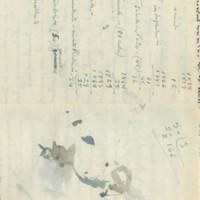 [Carnet n°11] | Shelfnum : JMG-AI-11 | Page : 72 | Content : facsimile