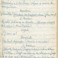 [Carnet n°15] | Shelfnum : JMG-AI-15 | Page : 47 | Content : facsimile