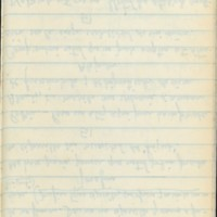 [Carnet n°13] | Shelfnum : JMG-AI-13 | Page : 132 | Content : facsimile